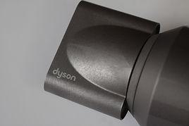dyson supersonic nozzle