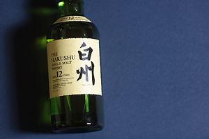 hakushu review