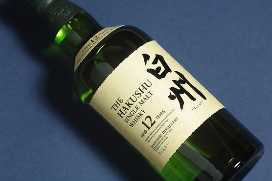 hakushu 12 review