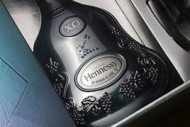 hennessy xo ice edition