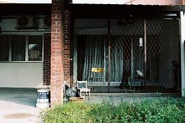 Kodak Portra 160 photo