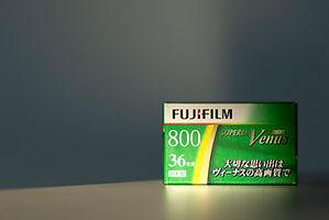 fuji venus 800 review