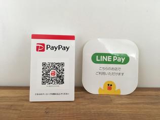 PayPayとLINE Payの決済導入しました。