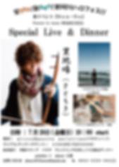 スクリーンショット 2019-09-17 9.07.04.png