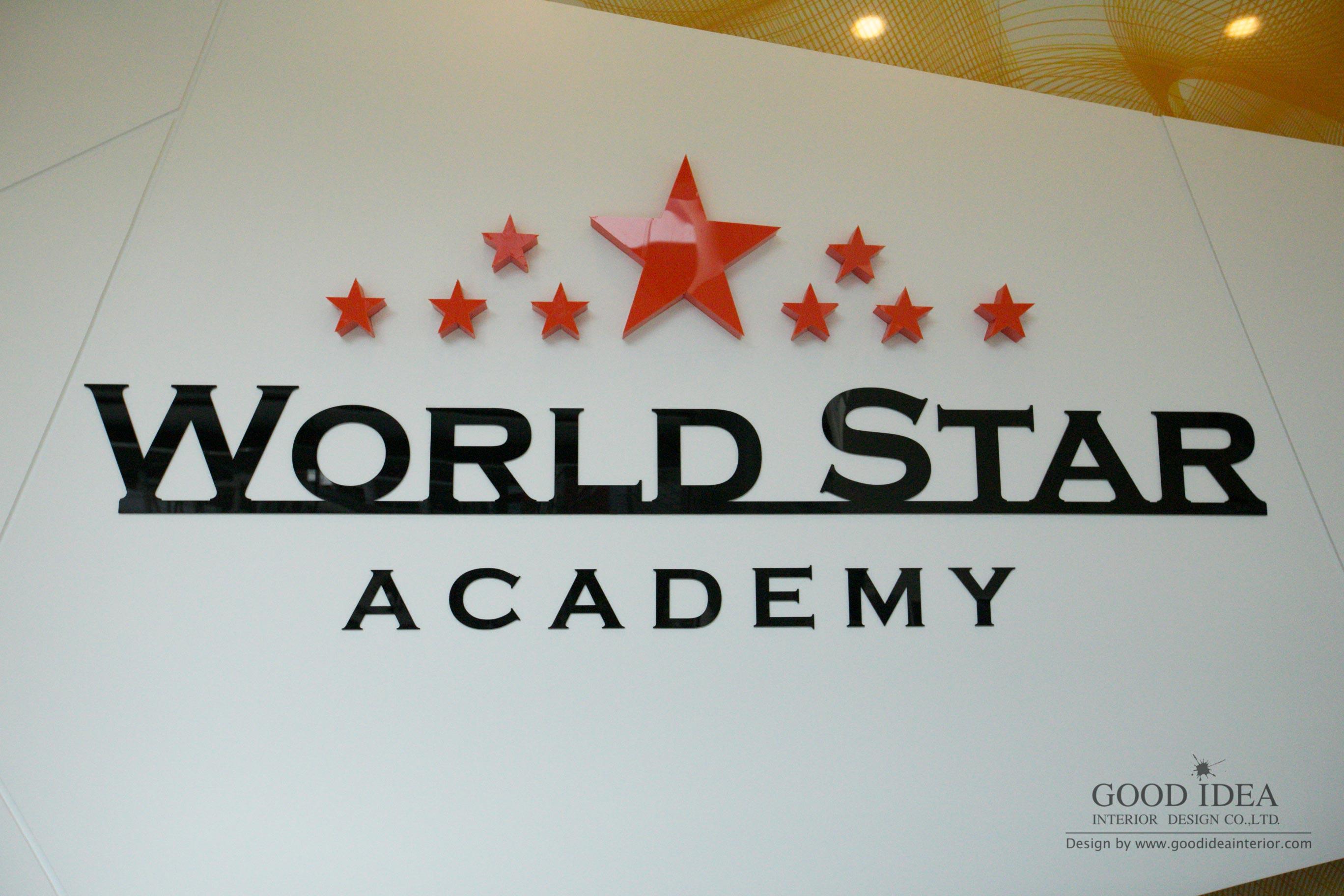 ตกแต่งภายใน-โรงเรียน-สอนเต้น-World-Star-22