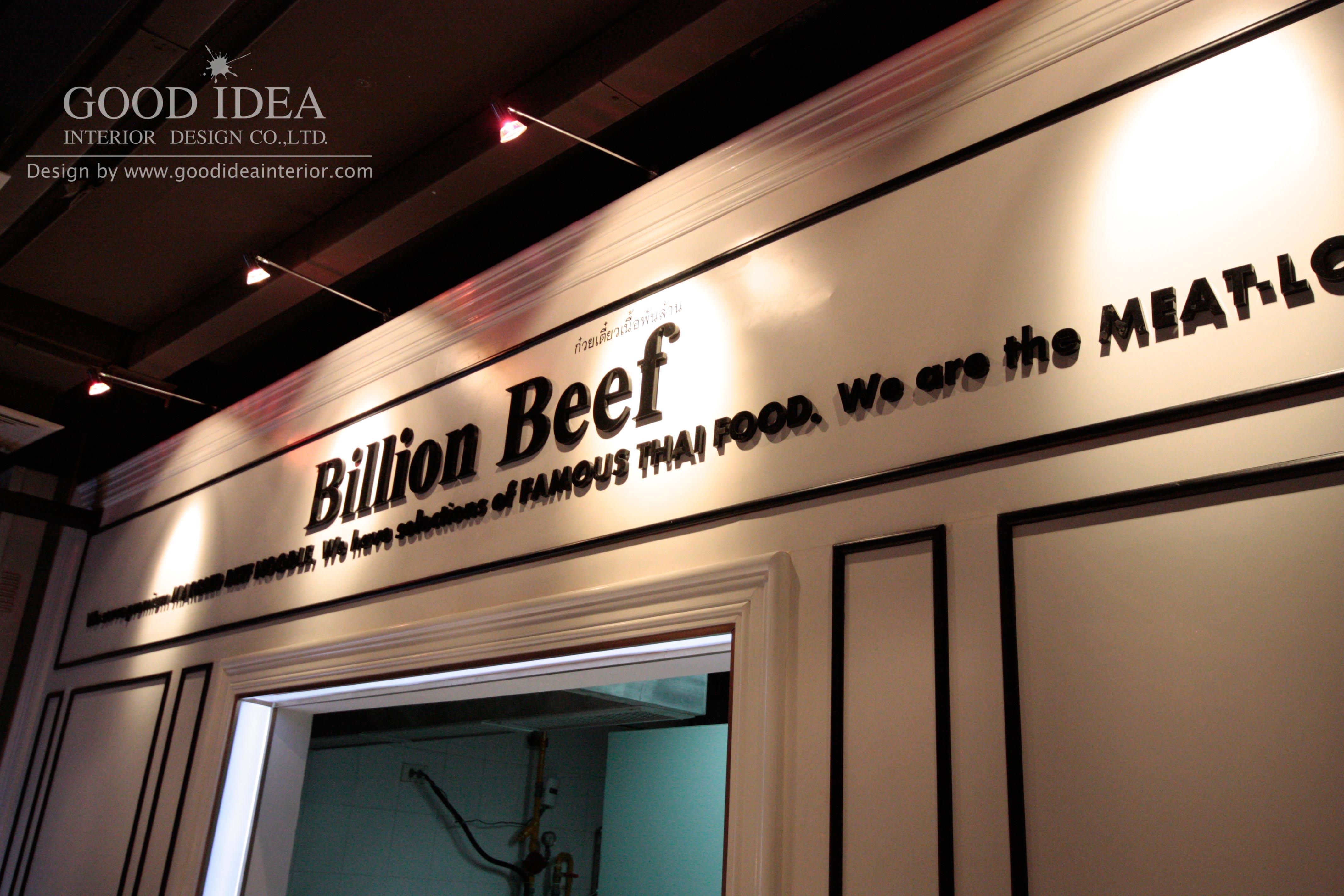 ตกแต่งภายใน-ร้าน-billion-beef-19