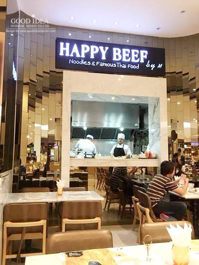 ตกแต่งภายใน ร้าน HAPPY beef