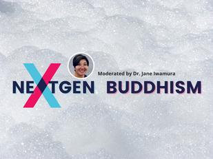 ISHB Presents NextGen Buddhism: A Conversation with Chenxing Han & Drew Baker