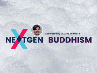 ISHB Presents NextGen Buddhism: A Conversation with Chenxing Han & Drew Baker
