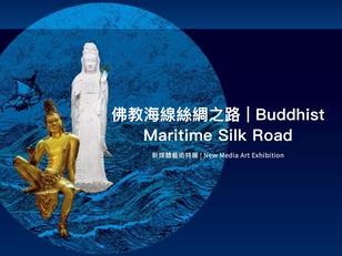 Impressive Interactive Buddhist Maritime Silk Road Exhibition Opens