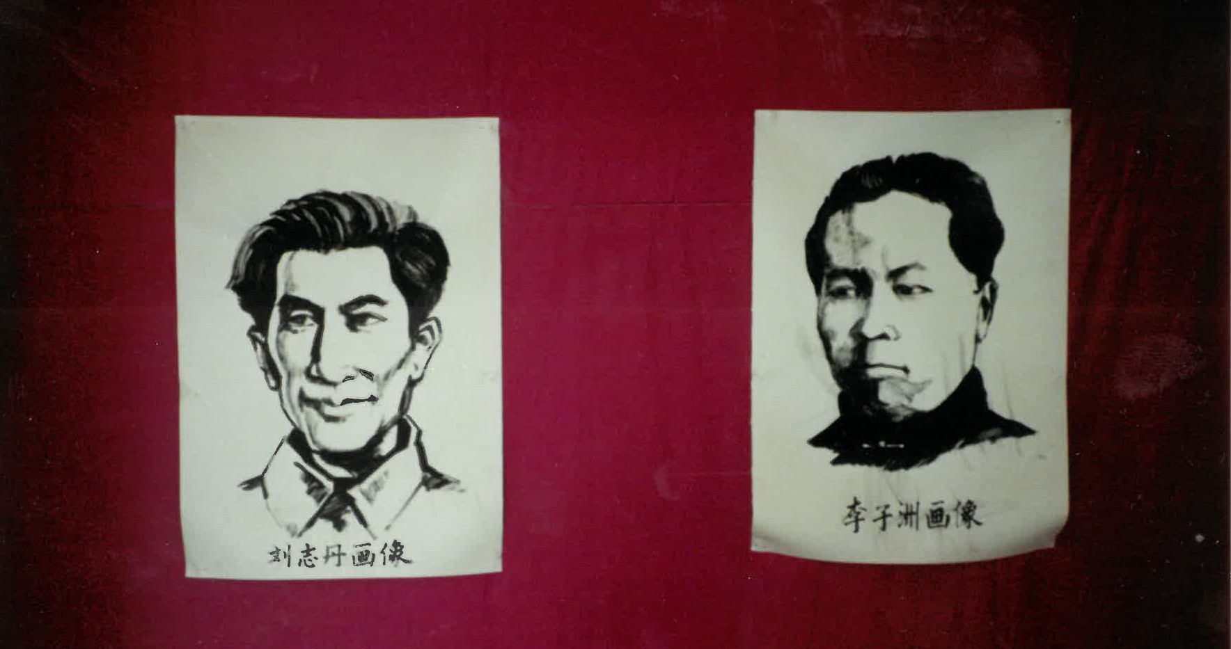 Mao Zedong Temple 6.jpg