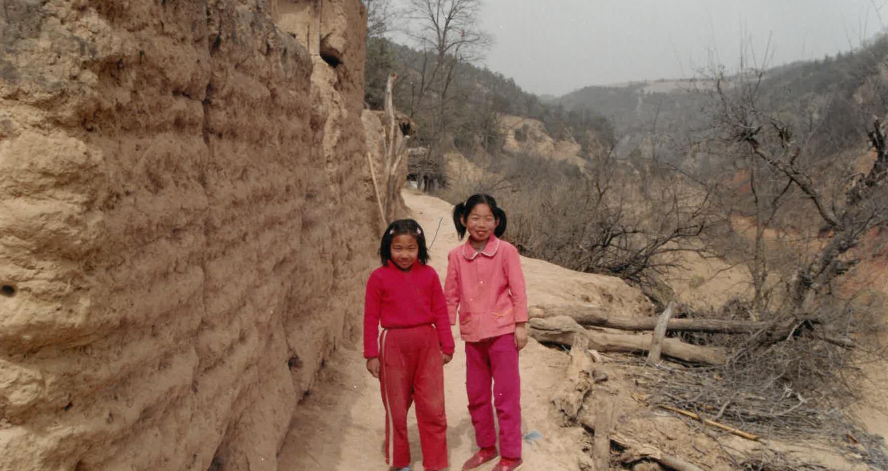 Rural Children 11.jpg