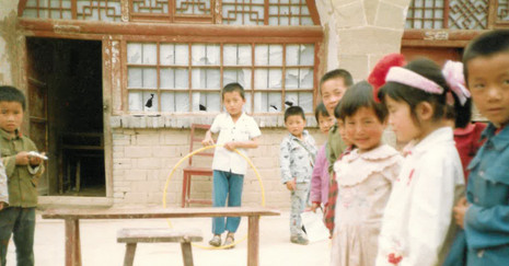 Rural Children 8.jpg