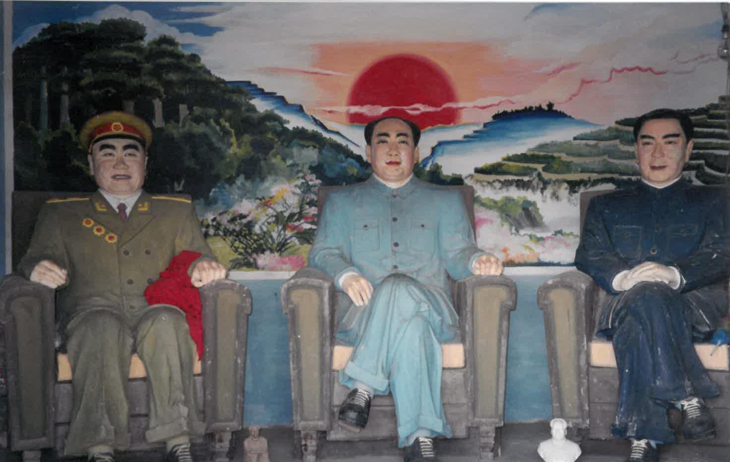 Mao Zedong Temple 8.jpg