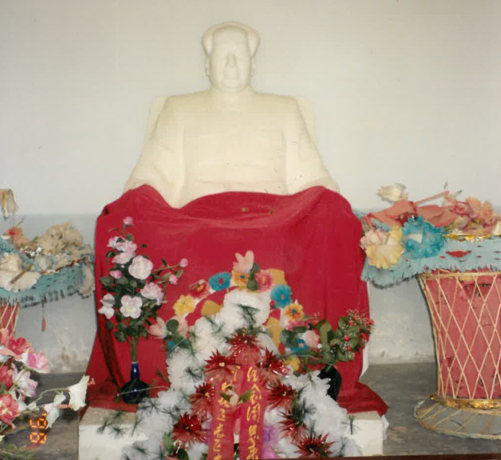 Mao Zedong Temple 9.jpg