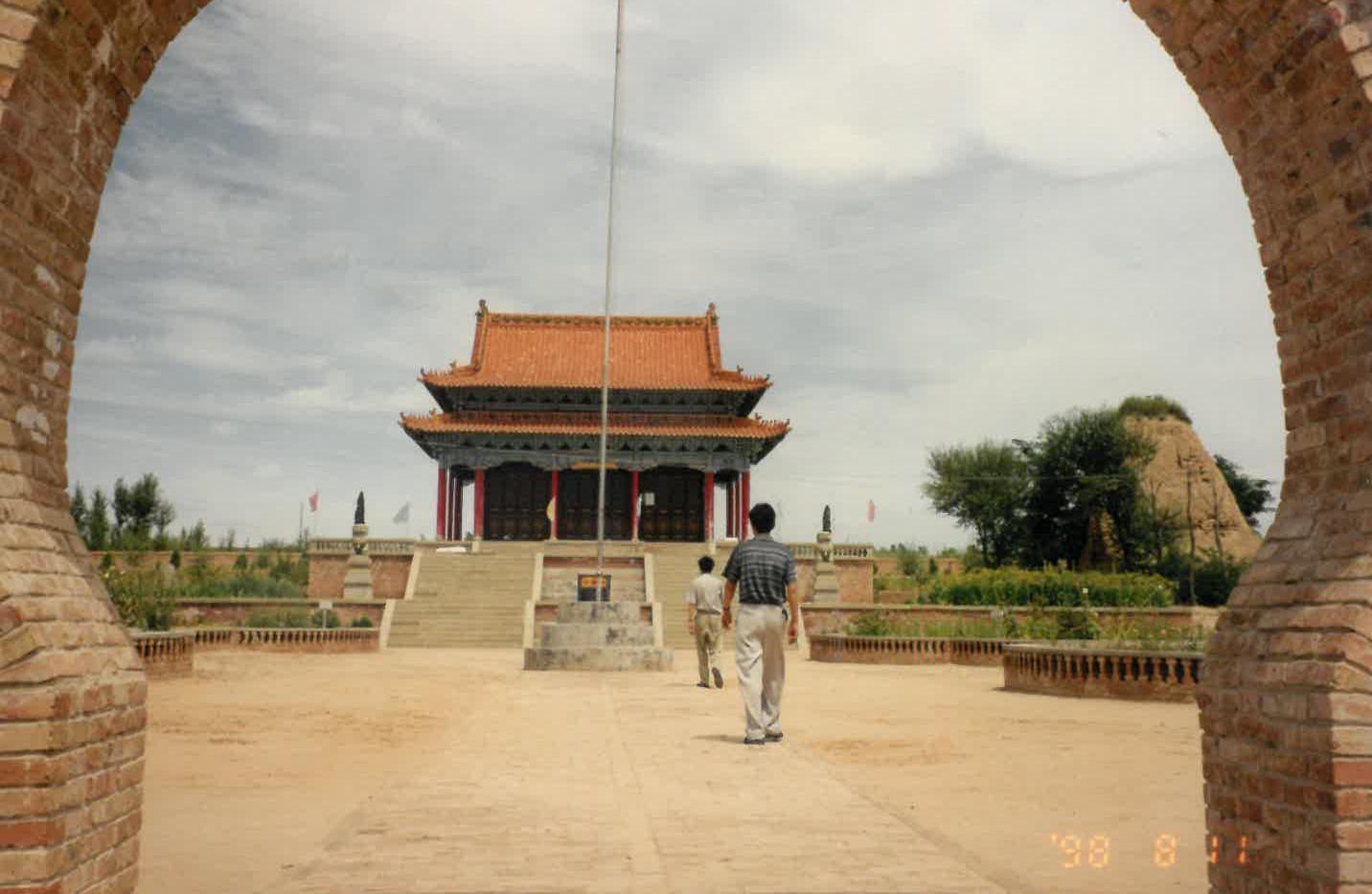 Mao Zedong Temple 15.jpg