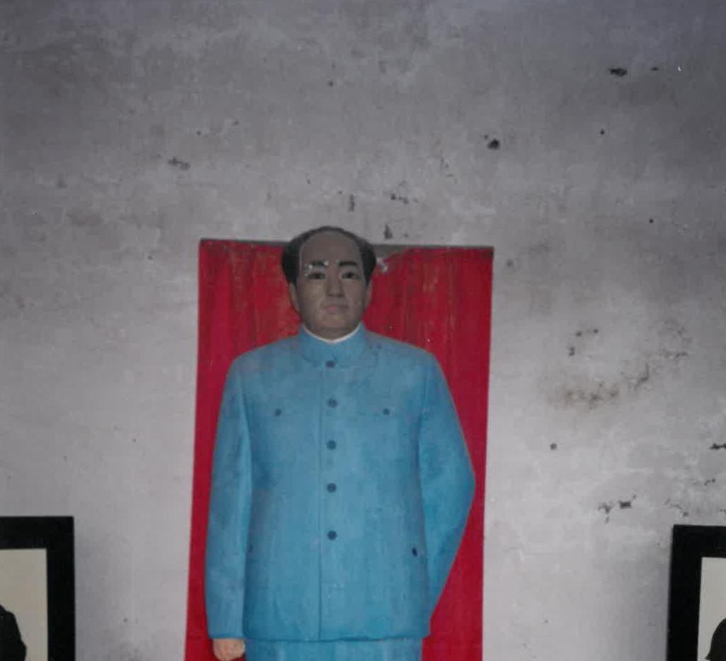 Mao Zedong Temple 1.jpg