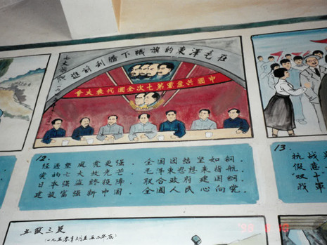 Mao Zedong Temple 4.jpg