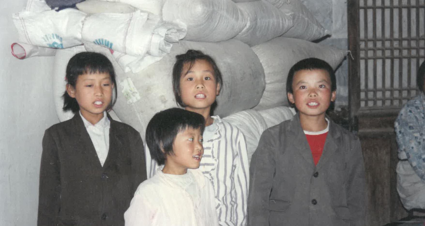 Rural Children 9.jpg