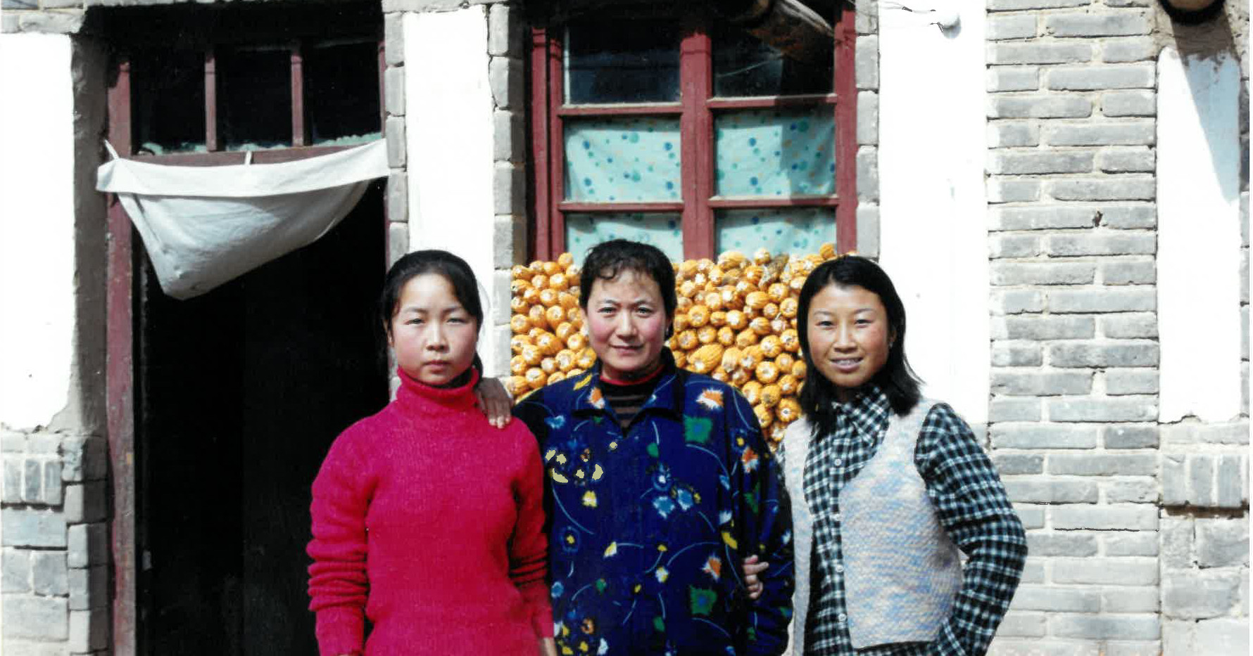 Northern Shaanxi Elementry School 2.jpg