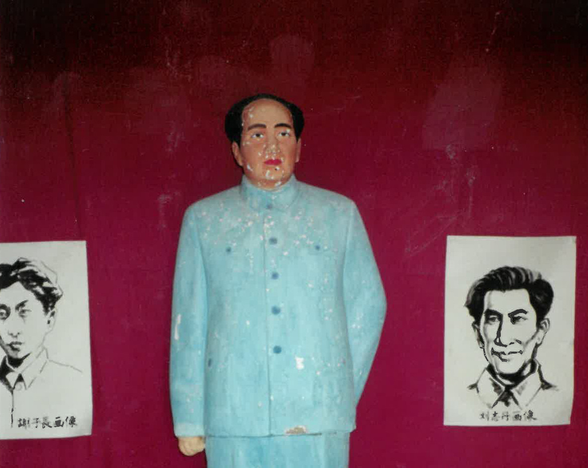 Mao Zedong Temple 5.jpg