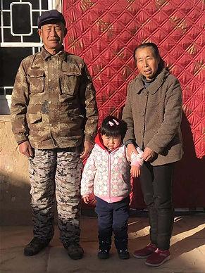 Rural Shaanbei Family 2018.jpg