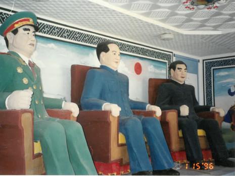 Mao Zedong Temple 7.jpg