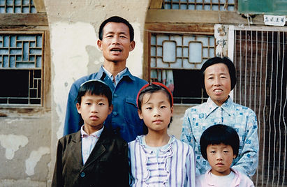 Rural Shaanxi Family_199612022018.jpg