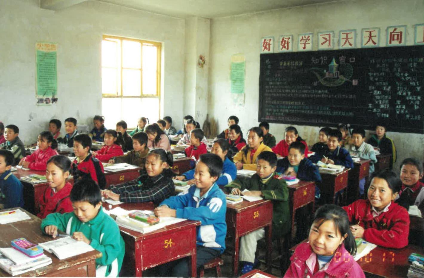 Northern Shaanxi Elementry School 6.jpg