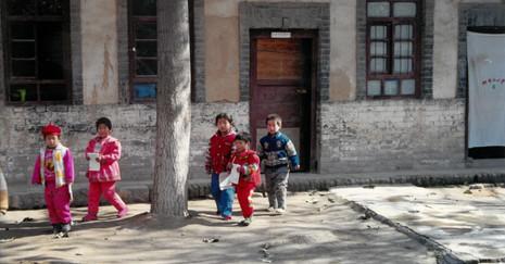 Northern Shaanxi Elementry School 3.jpg