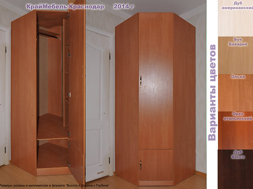 Шкаф угловой ст217
