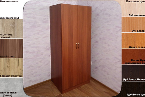 Шкаф ст251м
