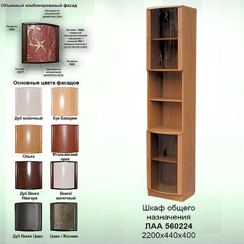 Шкаф пенал Л224