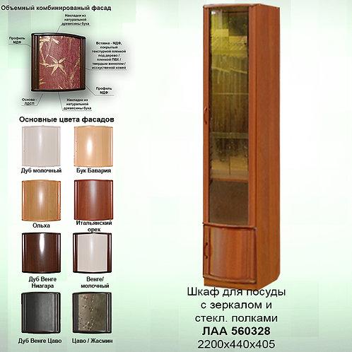 Шкаф пенал Л328