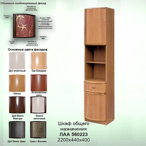Шкаф пенал Л223