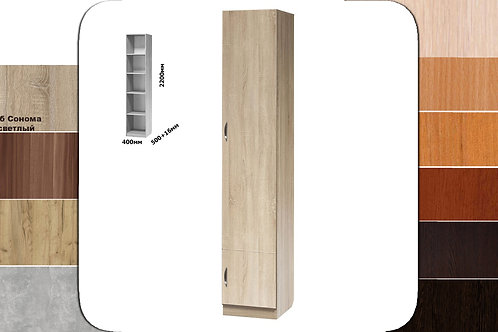 Шкаф пенал ст215