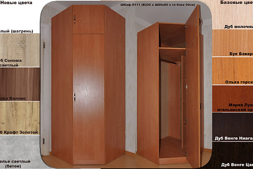 Шкаф угловой ст111
