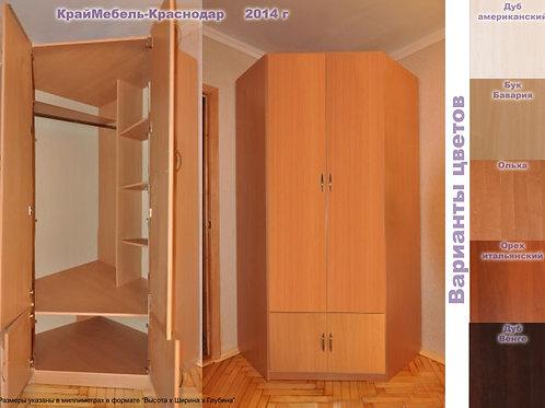 Шкаф угловой ст219