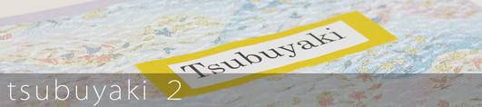 Tsubuyaki 2