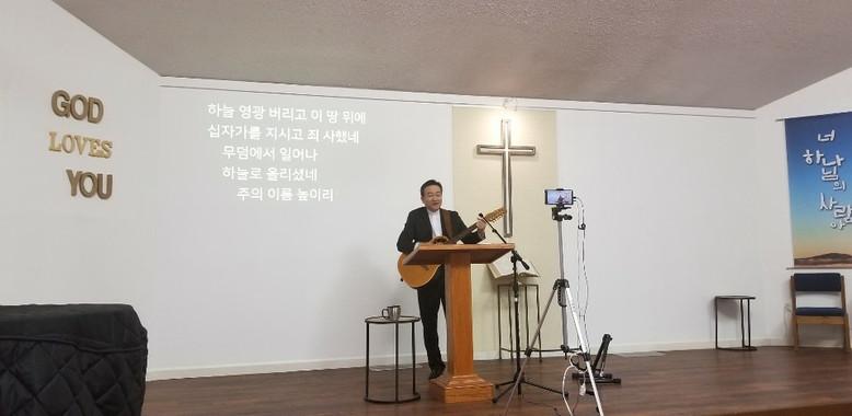 온라인 예배 부활절