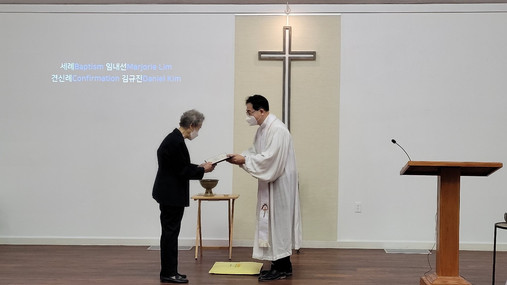 성탄주일 세례 및 견신례