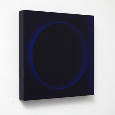 Harmonix Blue, 2018
