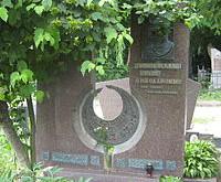 Що пише про Бориса Мозолевського Ганна Черкаська?