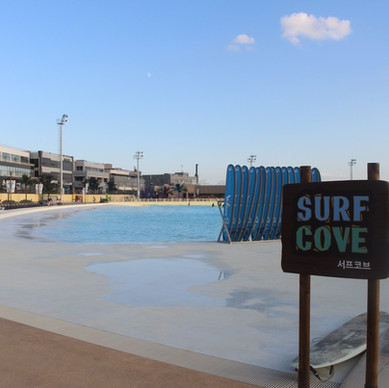 What to do in the Wave Park besides surfing?