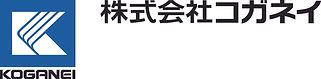 新マーク+社名.jpg