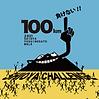2021_100walk_logo.png