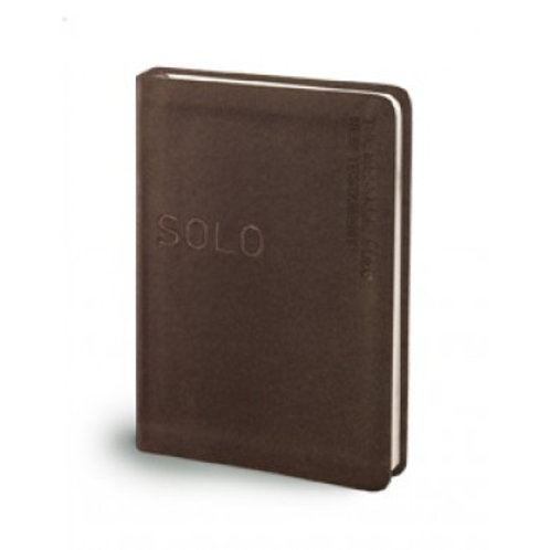 Message Solo New Testament