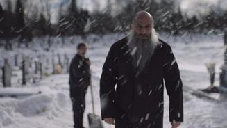 «Непрощенный» открыл российские программы ММКФ