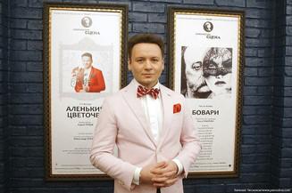 В репертуар Театра Вахтангова вошла сказка с оркестром