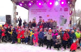 Константин Хабенский, Ксения Алфёрова и Егор Бероев устроили благотворительный заезд в «Городе зимы»